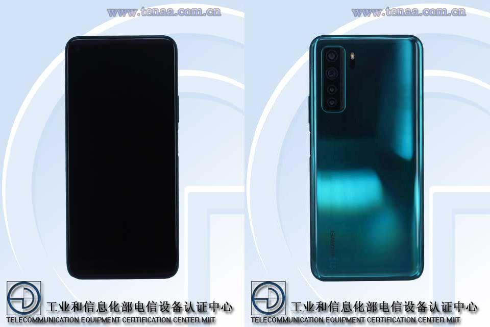 Huawei Nova 7 SE Vitality Edition Emerges On TENAA Revealing Key Specs