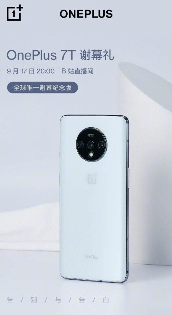 OnePlus Will Launch a Single Special Edition OnePlus 7T Tomorrow In China