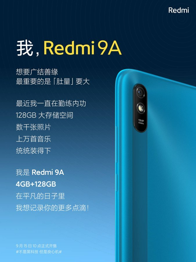 Redmi 9A Introduced In New 4GB RAM + 128GB Storage Variant In China