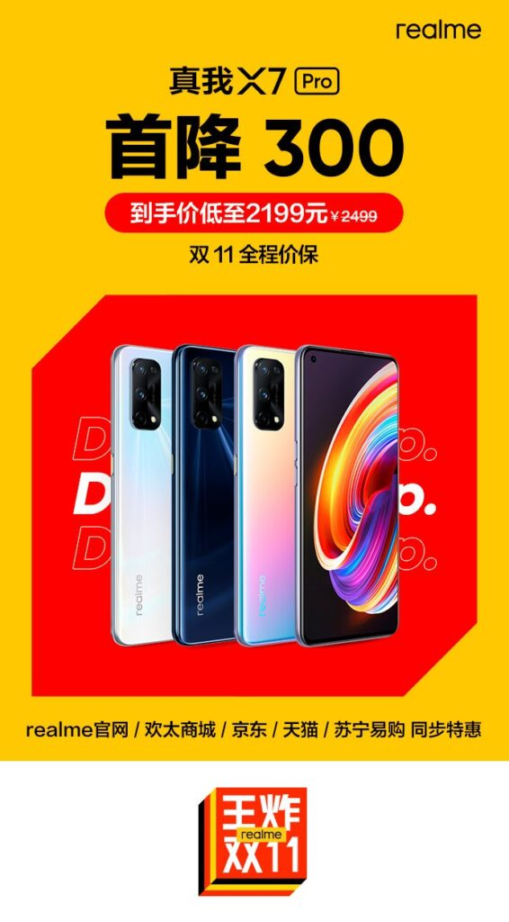 Realme X7 Pro 5G Gets a CNY 300($45) Price Cut In China