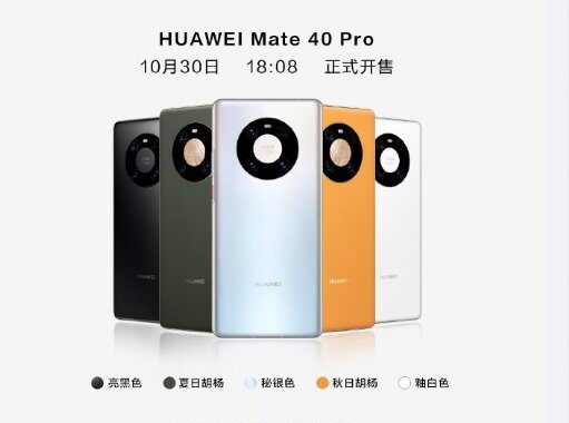 Huawei Mate 40 vs Mate 40 Pro vs Mate 40 Pro+ Full Specs and Major Differences 1