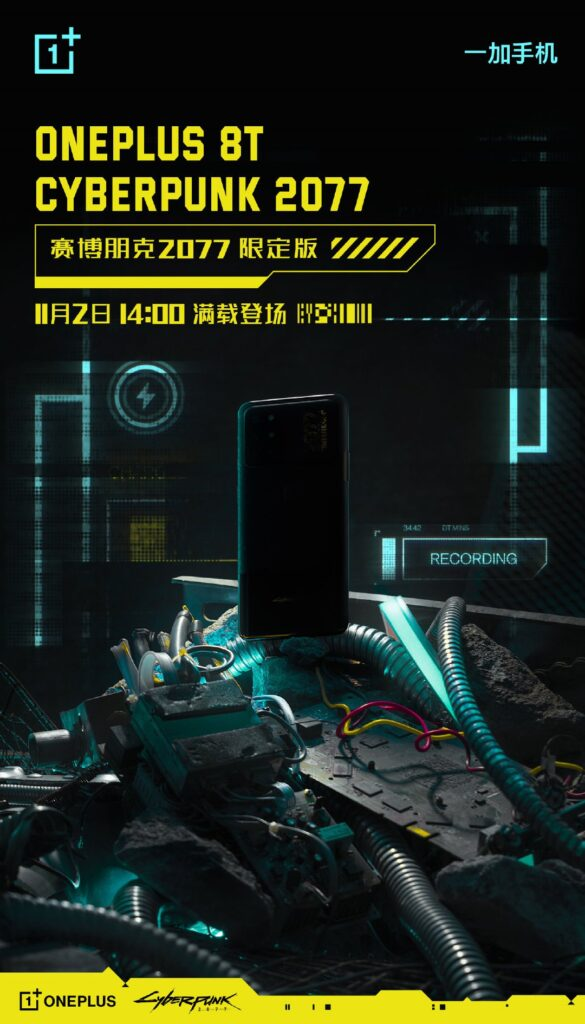 OnePlus 8T Cyberpunk 2077 Limited Edition Is Launcing On November 2 In China; Design and Expected Specs