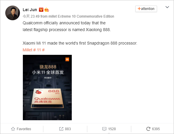 Xiaomi Mi 11 Will Be The First Phone Fueling Snapdragon 888