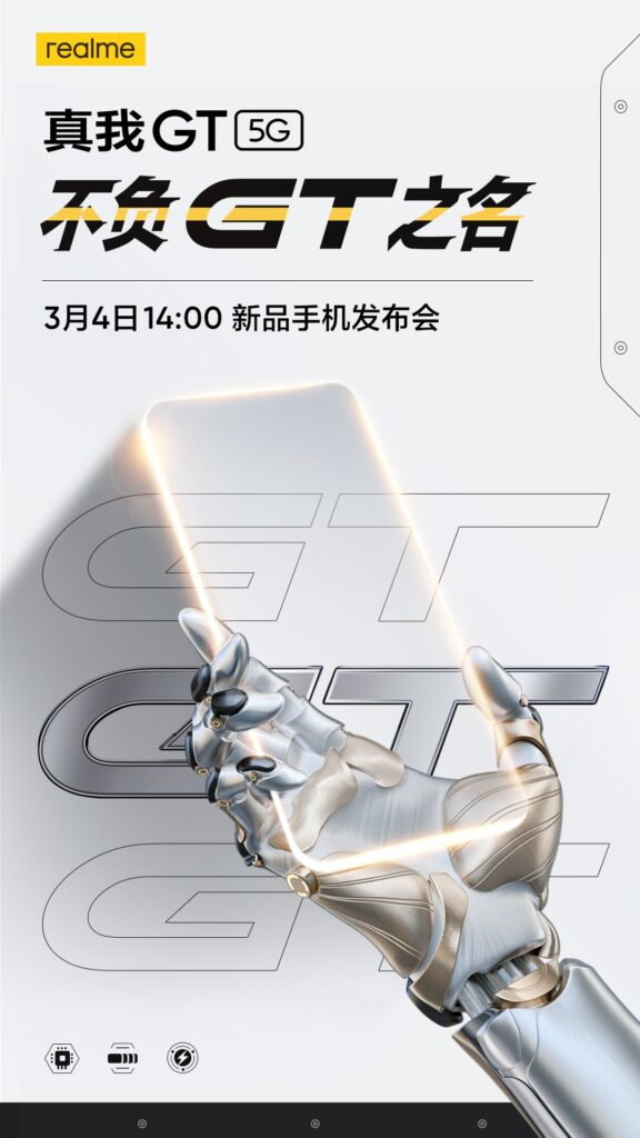 Realme GT 5G Launch Scheduled For March 4 In China