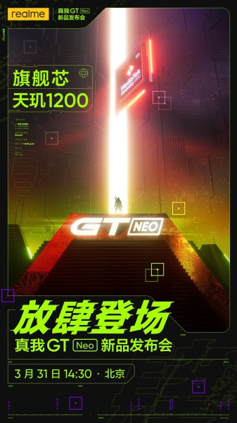 Realme GT Neo will Launch on March 31 with Dimensity 1200 Chipset