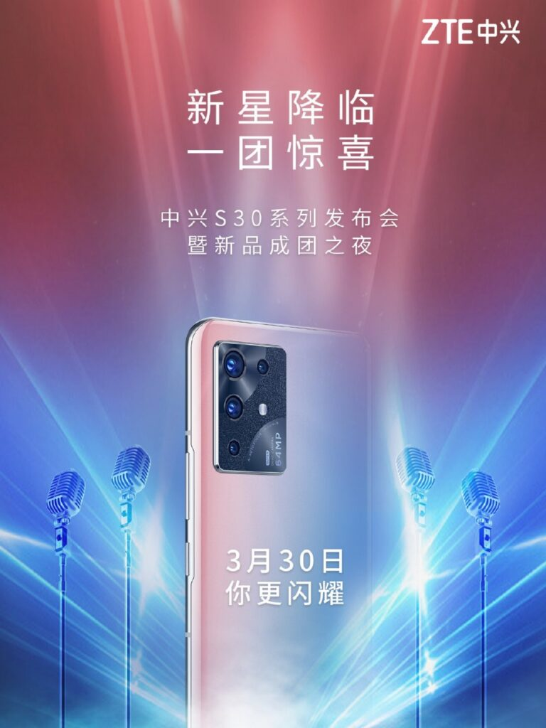 ZTE S30 Pro Launch Scheduled for March 30 in China