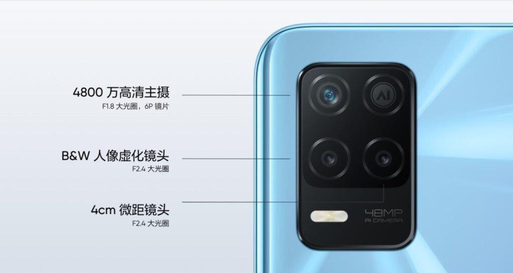 Realme Q3i 5G with Dimensity 700 and 90Hz Display Unveiled for $169