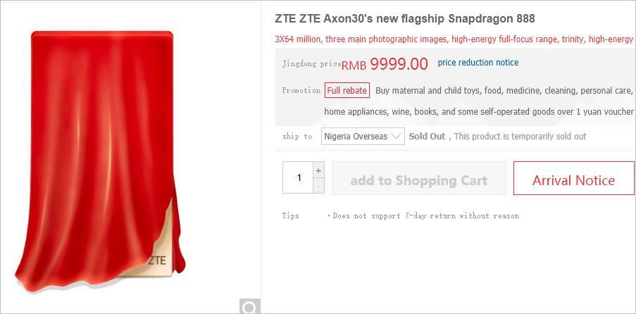 ZTE Axon 30 Listed On Jingdong Portal Affirming Specs