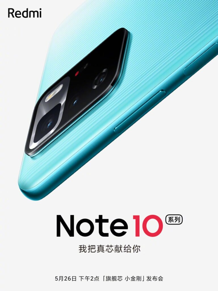 Redmi Note 10 5G, Note 10 Pro 5G, Note 10 Pro+ 5G Launch Scheduled for May 26 in China